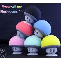 深圳小蘑菇蓝牙音箱厂家批发 小蘑菇无线蓝牙音箱迷你音箱