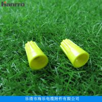 台湾金笔P4黄色弹簧式旋转端子