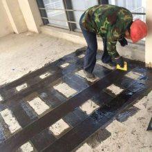 碳纤维加固 碳纤维布生产厂家 新益