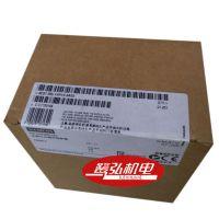 现货供应西门子PLC/S7-300 FM355控制模块6ES7355-1VH10-0AE0