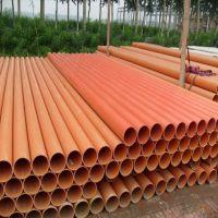 厂家供应高压电力电缆mpp电线护套管 110mpp高压电力电缆护套管