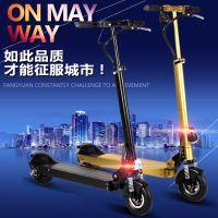 新款电动车 迷你可折叠电动滑板车电动自行车 锂电滑板车 10.5AH