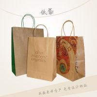 河南手提纸袋生产厂家 礼品包装袋 快餐打包袋