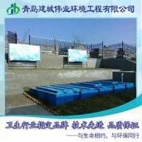 山东青岛建城伟业 地埋式污水处理设备 污水处理行业领先产品