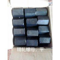 倚道精扎螺纹钢螺母垫板连接器螺旋筋高铁专用精轧螺母 工厂直销,质量保证。公司有ISO9001:200