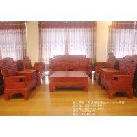 红木沙发非洲花梨木财源滚滚沙发明清古典客厅家具全实木沙发组合