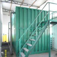 厂家供应三菱MBR一体化污水处理设备BTE-MBR-100酒店生活污水处理