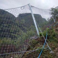 舒兰市柔性边坡防护网供应