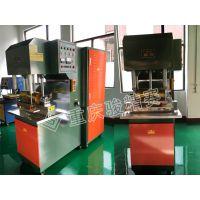 高尔夫球场膜结构焊接机 高周波焊接机 重庆骏精赛厂家直销