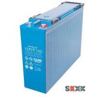 供应青岛非凡蓄电池12SO105总代理报价价格