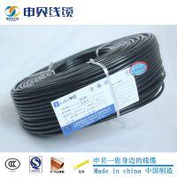 河南申贝大量供应RVV电源线 电线电缆 200米/卷 量大从优 一卷起批