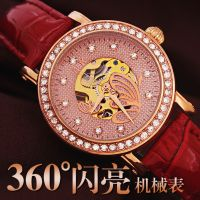 正品福康真皮皮带女士机械表 时尚潮流水钻学生防水时装手表