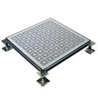 陕西未来星防静电地板厂家 陶瓷面地板 OA网络地板价格