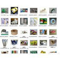 光明耐高温美纹纸胶带厂家生产,透明胶带,封箱胶带