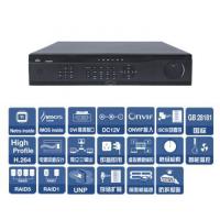 TY宇视总代理 VS-ISC3500-ET-UV 64路8盘位网络硬盘录像机