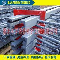 宜昌厂家直销木子桥梁伸缩缝C/E型,型号多种、资质齐全、质量可靠欢迎您的订购