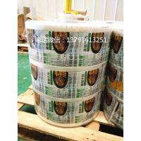 厂家推出黑椒牛排包装膜 耐低温冷冻拉伸膜