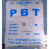 进口PBT台湾长春5630-104A无卤防火V0级玻纤30%