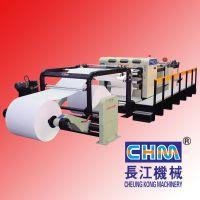 长江机械 CHM-1400/1700/1900型 高速卷筒纸分切机_切纸机设备