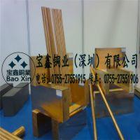 【宝鑫铜业】广东现货H62 H59铜棒 黄铜棒 环保铜国标圆铜棒H70高精密黄铜棒