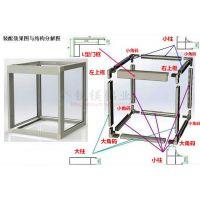 安徽厂家批量发货瓷砖柜体铝材,陶瓷铝合金橱柜,价格优惠