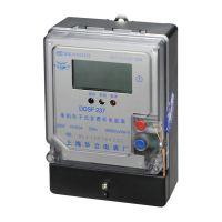 上海华立电表厂 电子式单相 多费率电能表 峰谷电表 分时 需定制