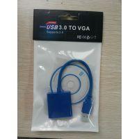 USB3.0转VGA外接显卡 usb外接显示屏 usb to vga转换器