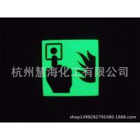 供应消防警示标志/消防水带/消火栓按钮
