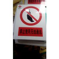 石家庄金淼电力器材有限公司专业生产各种材质交通标志牌的售后服务标准