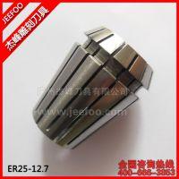 (单品)ER25-1/8 电脑锣索咀|雕刻机ER夹头|雕刻刀夹具