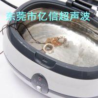 供应南京、无锡、徐州、常州、苏州超声波清洗机,一年保修