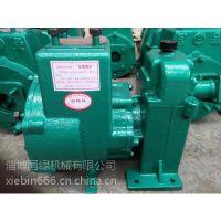 自吸式洒水车泵80QZ60/90/园绿水泵品质保证