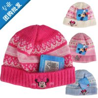 【迪士尼】正品迪士尼儿童针织羊毛帽子|针织帽|单顶帽71010