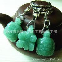厂家专业生产供应 时尚潮流 工艺品饰品 挂件 钥匙扣