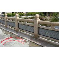 供应汉白玉石栏杆 河堤工程石栏板 石护栏