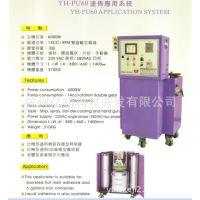 厂家直销畅销机型PUR 湿气反应型热溶胶机 pur热熔胶机