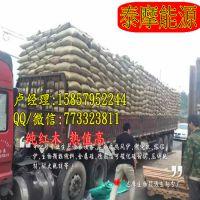 纯木政府力推节能企业 环保木屑生物质颗粒燃料 生物颗粒价格