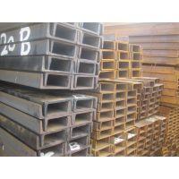 8号槽钢热镀锌钢材制造