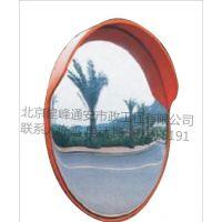 建峰通安安全凸透镜 道路广角镜