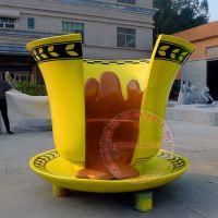 玻璃钢咖啡杯造型休闲椅 步行街商场休闲坐椅 公共场所休息椅子