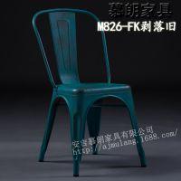 LOFT重工业风铁皮餐椅北欧金属椅子铁艺椅凳 厂家直销批发 剥落旧