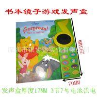 婴幼儿童益智玩具 亲子互动玩具 多功能儿童发声书本音乐玩具