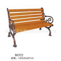 靠背休闲椅|休闲木椅|休闲长凳|广场休闲椅|木椅|会所休闲椅