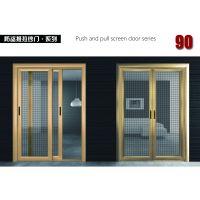阳台玻璃门厂家直销 四川阳台推拉门 阳台门安装