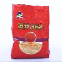 粮食公司长期批发供应 优质高产玉米种子 早熟 奥邦368 6000粒