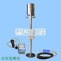 供应XZ新正JL-02-01水位监测站