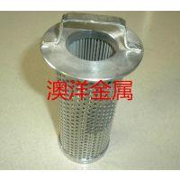 厂家供应不锈钢滤筒