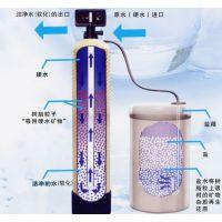 宁波酒店锅炉用软化水设备