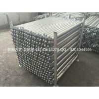 天津工厂供应广东M60*1米的盘扣式脚手架 厂家直销