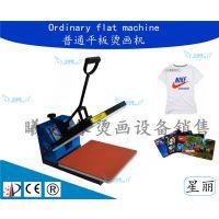 手动烫画机38*38cm 平板机压烫机 T恤印花机 烫钻机压钻机